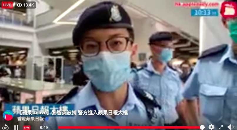 Large number of police have entered @appledaily_hk HQs in HK and sealed off the building. This officer told a reporter going live on the situation inside the building to switch off the camera but the reporter is keeping it rolling. https://t.co/RLUoF49ZiP