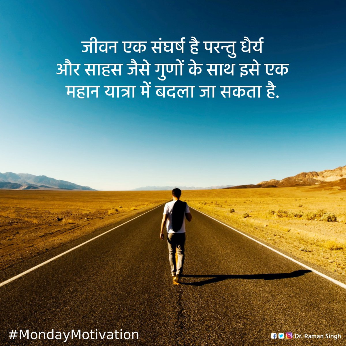@drramansingh's photo on #MondayMotivaton