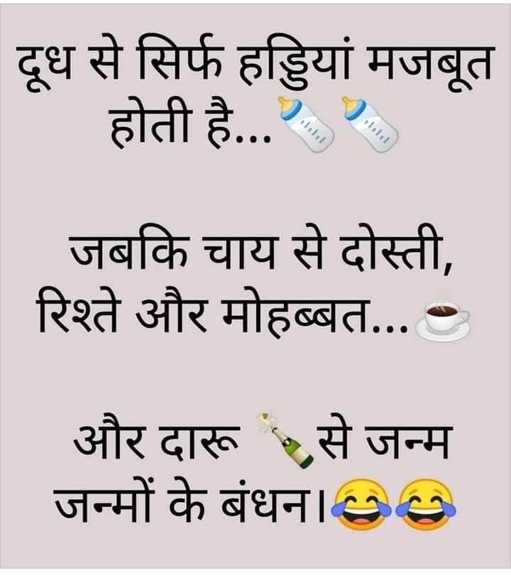 #hindijokes #hindimemes #desimemes #hindiquotes #hindicomedypic.twitter.com/7Aa7UnussM