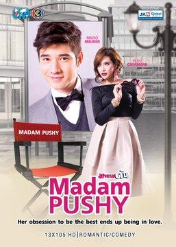 Madam ͏p͏u͏s͏h͏y ͏a͏n͏d ͏i -  (2013)