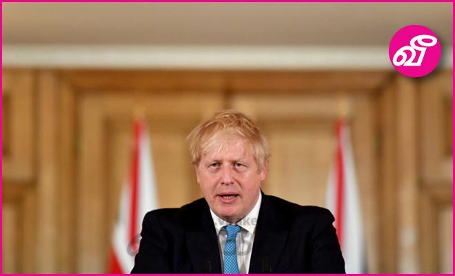 இங்கிலாந்தில் பாடசாலைகளை மீண்டும் ஆரம்பிக்க பிரதமர் போரிஸ் ஜோன்சன் நடவடிக்கை  https://t.co/51qBz4R1OS #UK #September #Schools #EducationActivity #Corona  #PrimeMinister #BorisJohnson https://t.co/DYPjB7vElB