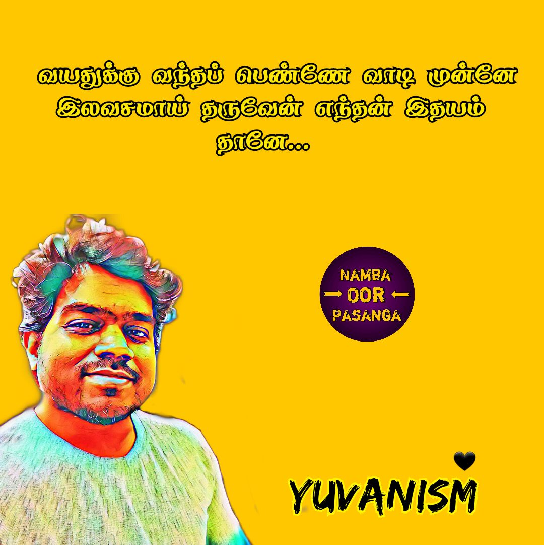 For All #Singles   #Yuvan #yuvanism #yuvansongs #yuvanlove #Yuvandrugs #Yuvanworld https://t.co/VSUvaHBFil