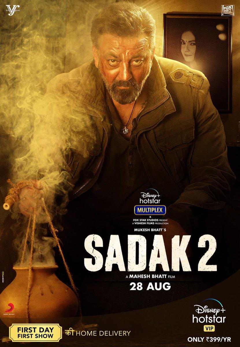 """""""Teri bandook ki nalli mein mujhe jannat nazar aati hain"""" #Sadak2 Trailer out tomorrow. Stay tuned!"""