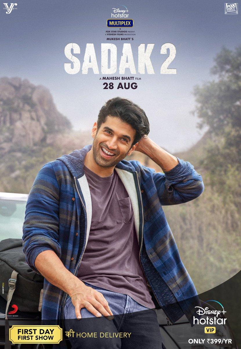 """""""Ishq Kamaal.. Jis tan lagya, Ishq kamaal"""" #Sadak2 Trailer out tomorrow. Stay tuned!"""