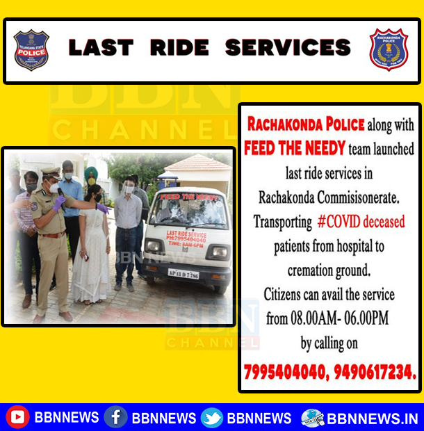 #CP_Rachakonda  along with #Feedtheneedy team launched #last_ride services in #Rachakonda .  Transporting #COVID Deceased patients from hospital to cremation ground. Citizens can avail the service by calling on 7995404040, 9490617234. #Telangana @RachakondaCop @TelanganaDGPpic.twitter.com/IPXVUBwtLm