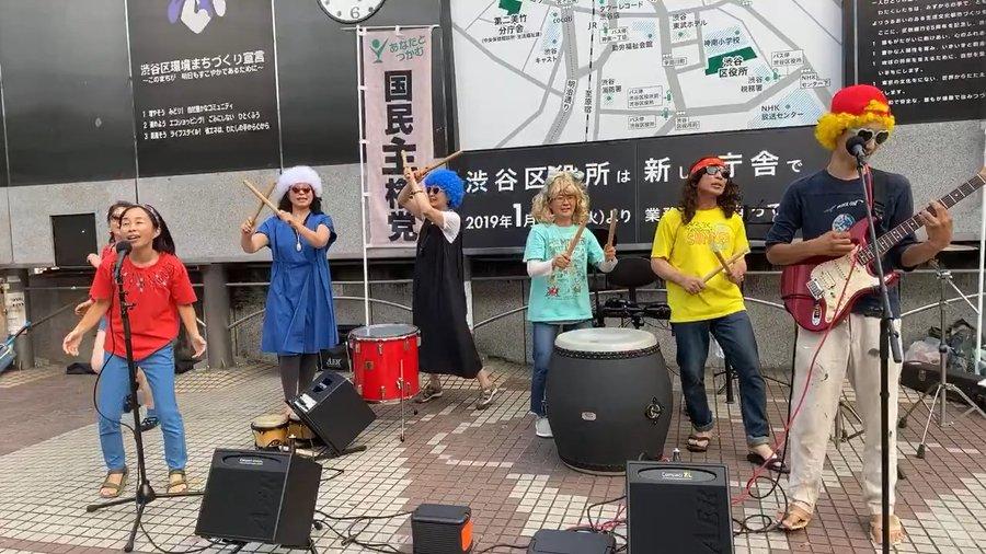 デモ クラスター 塚口氏主催・大阪コロナ茶番デモの様子