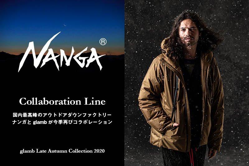 【Late Autumn 2020 先行予約受付中!】 8月8日公開のオーダーランキングで首位に登場、ご予約数が伸びているCelsius down JKT by NANGA。日本最高峰のダウンファクトリーが作り上げた機能性、glambのソリッドなデザインを解説。  記事をチェック! ▶https://t.co/5R8AsES5Bw  #glamb #NANGA https://t.co/AVJyxQOZLz
