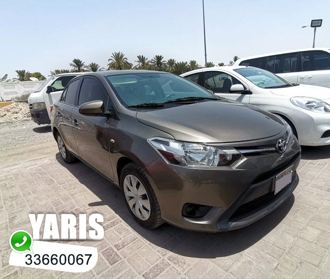 Toyota YARIS 1.3 Model:2017 Bahrain agency Exterior:Brown Interior:beige Mileage:58000 PRICE:2750/- Can be replace your old car Feel free to call 33660067 Call / whatsapp #Bahrain pic.twitter.com/4gkTg6h3nk
