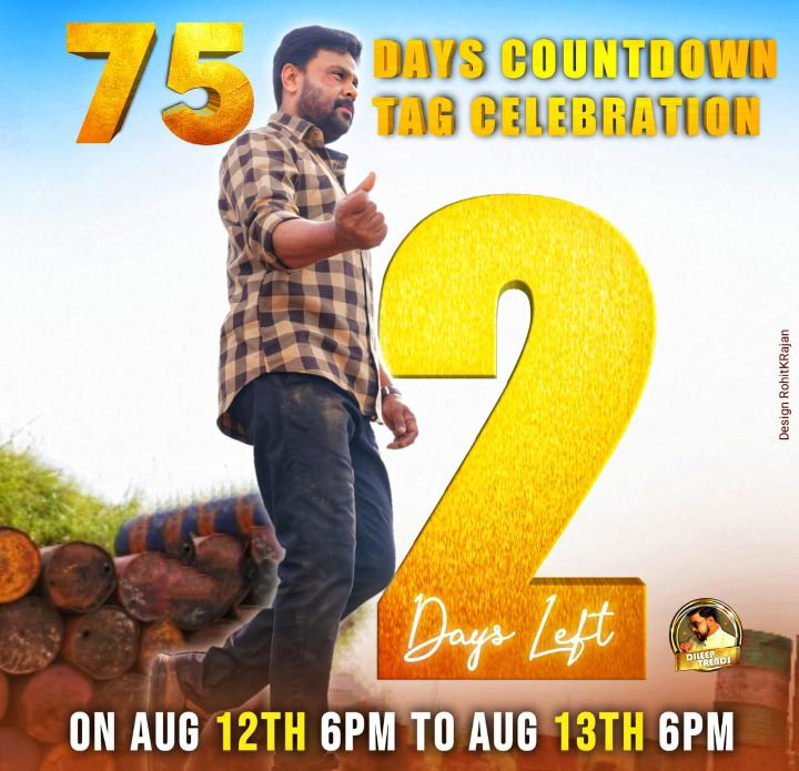 Get Ready Guyzz...   Just 2 DAYS TO GO... !!  Gear Up For The Bday Countdown Tag To Trend From Aug 12th 6PM   Stay Tuned @DileepTrendzpic.twitter.com/NnV4ZTYgYD