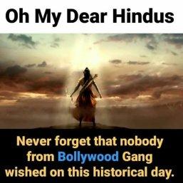 Bollywood is full of pakistanese I think  #hinduism #hindu #india #bjp #hindutemple #hindutva #jaishreeram #indian #narendramodi #ram #rss #temple #modi #hindustan #bollywoodpaklink #BollywoodPakISILink https://t.co/7rAnwsfovj