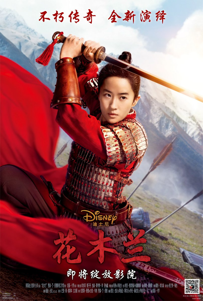 Mulan Production Still EfDQh2-U0AAPg89?format=jpg&name=medium