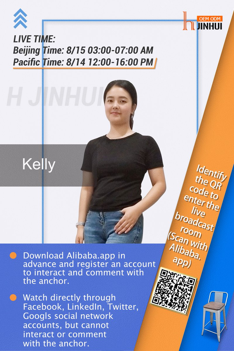 Hello everyone, we will have an online show on August 15th, Welcome to visit, Get a big discount and coupon code. Just scan the QR code with Alibaba APP, View More! pic.twitter.com/yopQqu4GjF