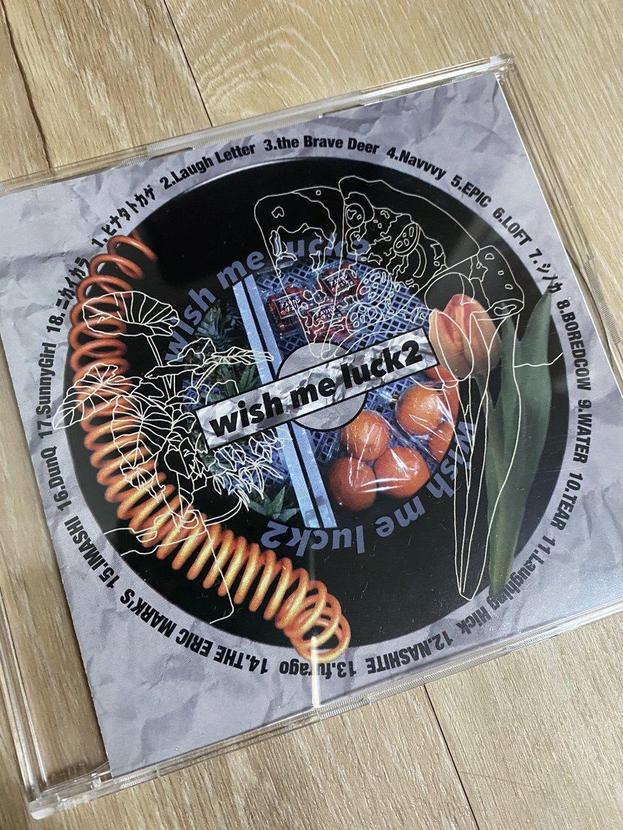 wish me lock2を聴きながら仕事してたけど、どのバンドも熱い…!!!!このCDを作った方の想いが、好きが詰まってる。これ100円で売っていいの?!って言うレベル。。買ってよかった!そして、フェスに行きたいって気持ちになりました→→ @wish_me_luck__pic.twitter.com/fbXfvhuESC