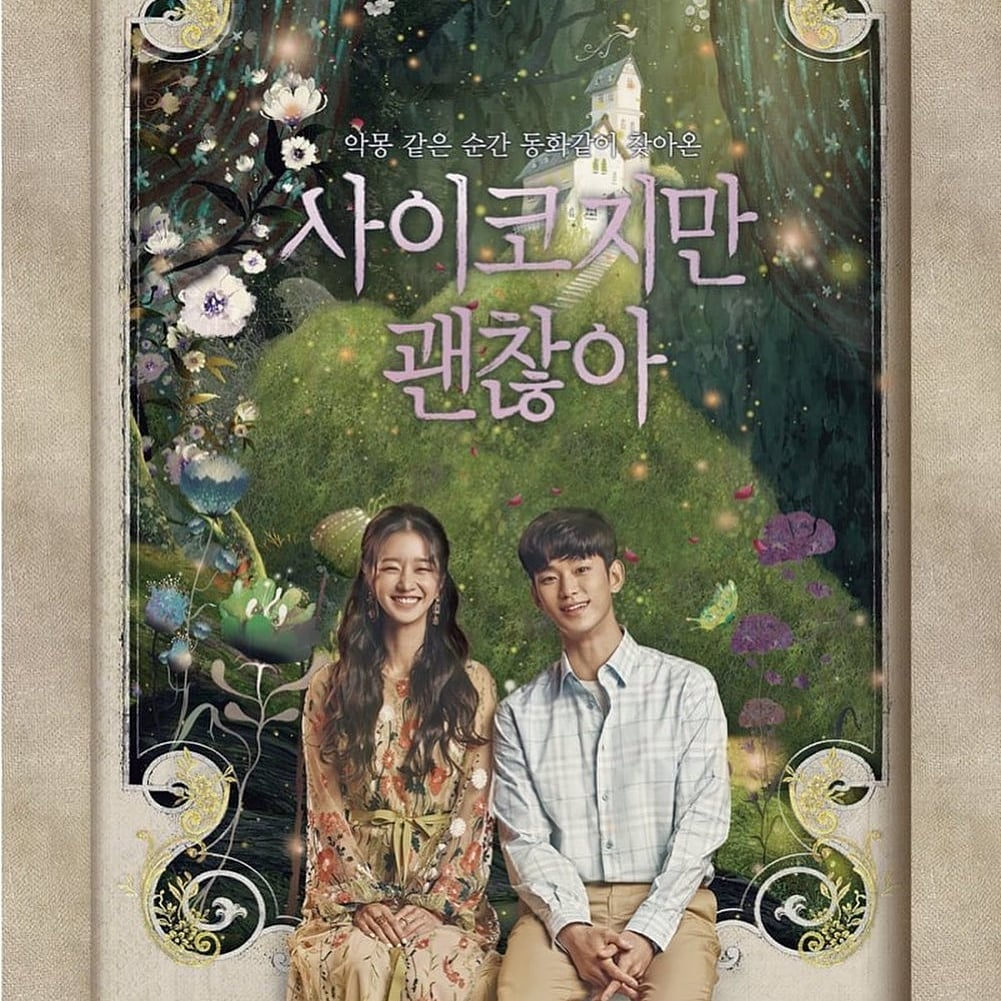 [PO// INA] DRAMA OST ALBUM - IT'S OKAY TO NOT BE OKAY   465.000 IDR (est 750gr)  Dp 250.000 IDR (dp)  EMS   TAX   Release : 14 agust Colse PO : 13 agust  Detail; 1. 2 CD 2. Cover Box  3. Booklet 80p 4. Photocard (random 2) 5. Pop up Card 6. First press Poster (1 random) pic.twitter.com/EBfvhLUJWc