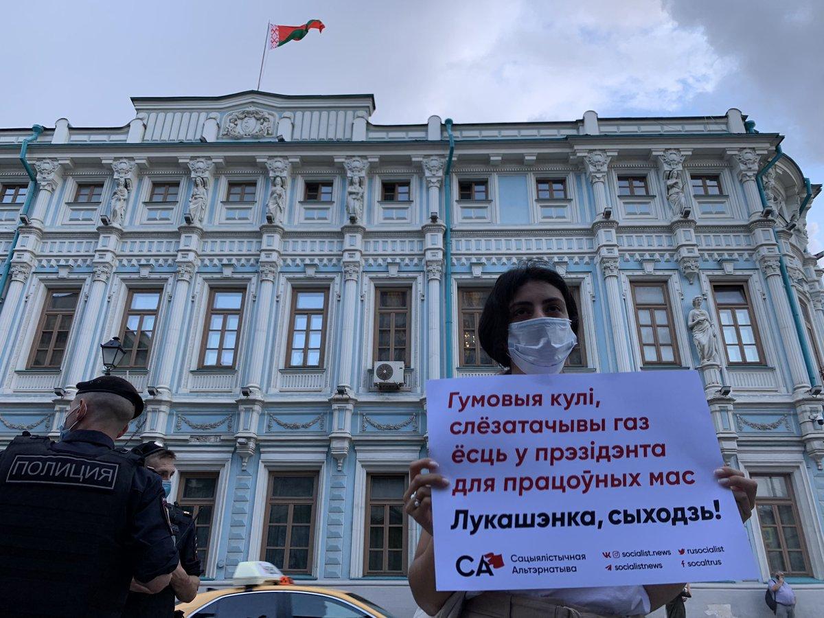 Постеры на россии