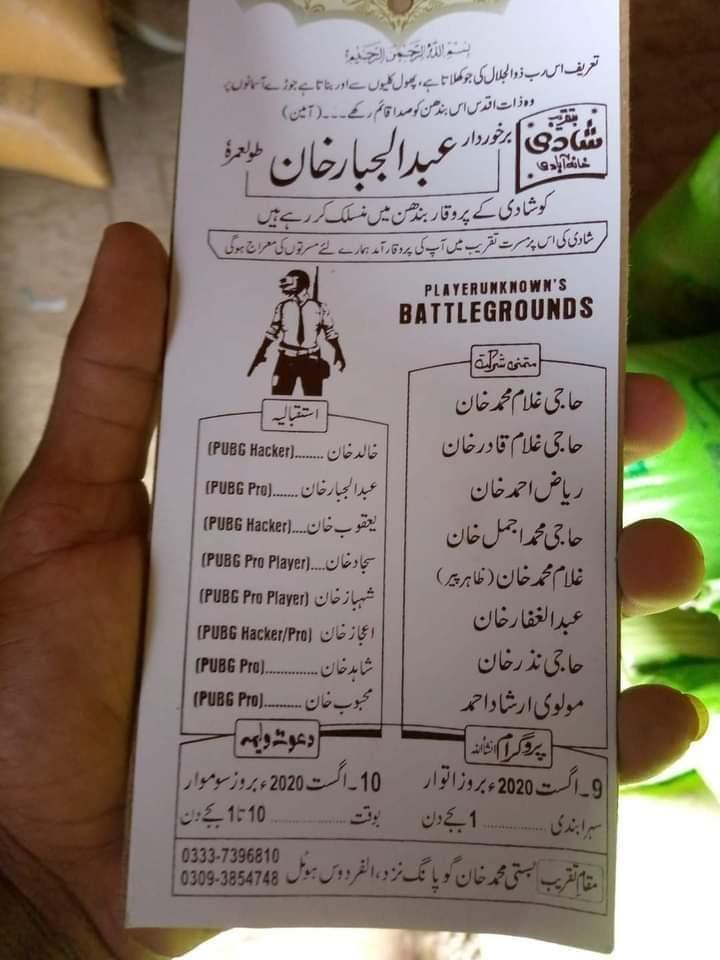 Level Ha Bahii is Shadi ka 😂 #Punjab_DoobGaya https://t.co/Ztsbp73QrQ