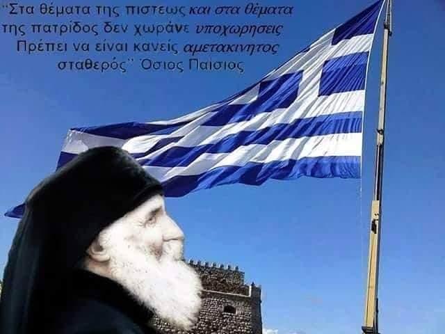 """Giorgos Kontopidis on Twitter: """"Πάντα υψωμένη και όλοι ενωμένοι σαν μια  γροθιά… """""""