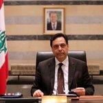 Image for the Tweet beginning: Libanesisk sundhedsminister: - Regeringen vil