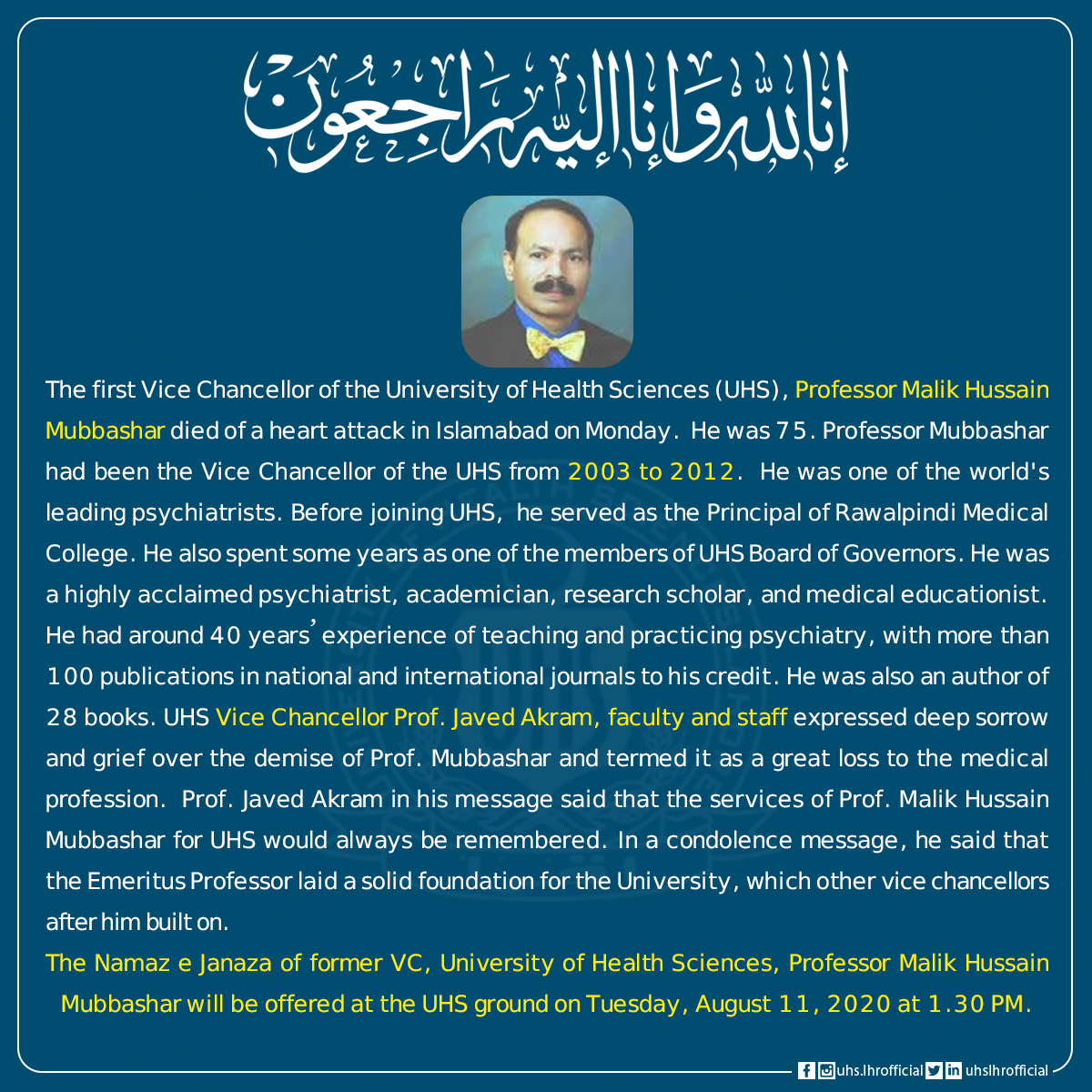 The Namaz e Janaza of former vice chancellor, University of Health Sciences, Professor Malik Hussain Mubbashar will be offered at the UHS ground on Tuesday, August 11, 2020 at 1.30 PM.