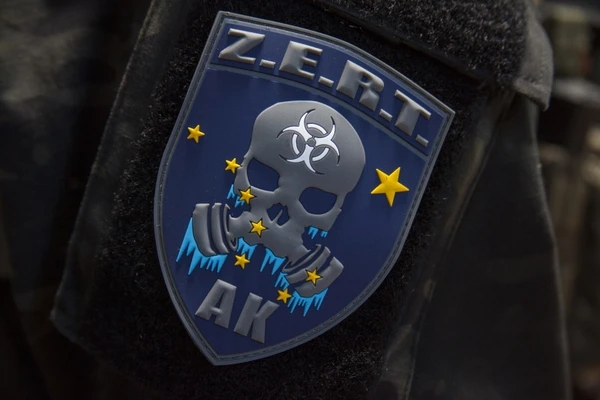 Official #ZERT #Alaska State Patch - Show your state pride with the official #ZERTNation Alaska Patch!  https://qoo.ly/37kp6w    #blackmulticam #chasetactical #disasterpreparedness #patches #personalprotection #promask #survival #tactical #tacticalgear #zombie #zombieapocalypsepic.twitter.com/bcimP6hGoK