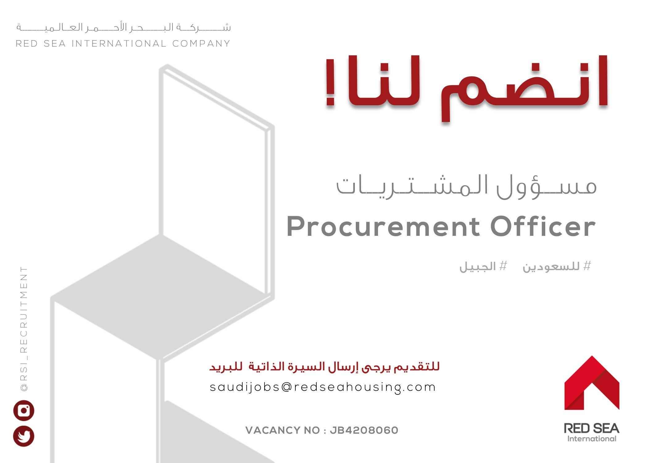 شاغر وظيفي للسعوديين في شركة البحر الأحمر العالمية بمدينة #الجبيل   - مسؤول مشتريات   للتقديم يرجى إرسال السيرة الذاتية للبريد : Saudijobs@redseahousing.com   #وظائف_شاغرة  #الجبيل_الصناعية