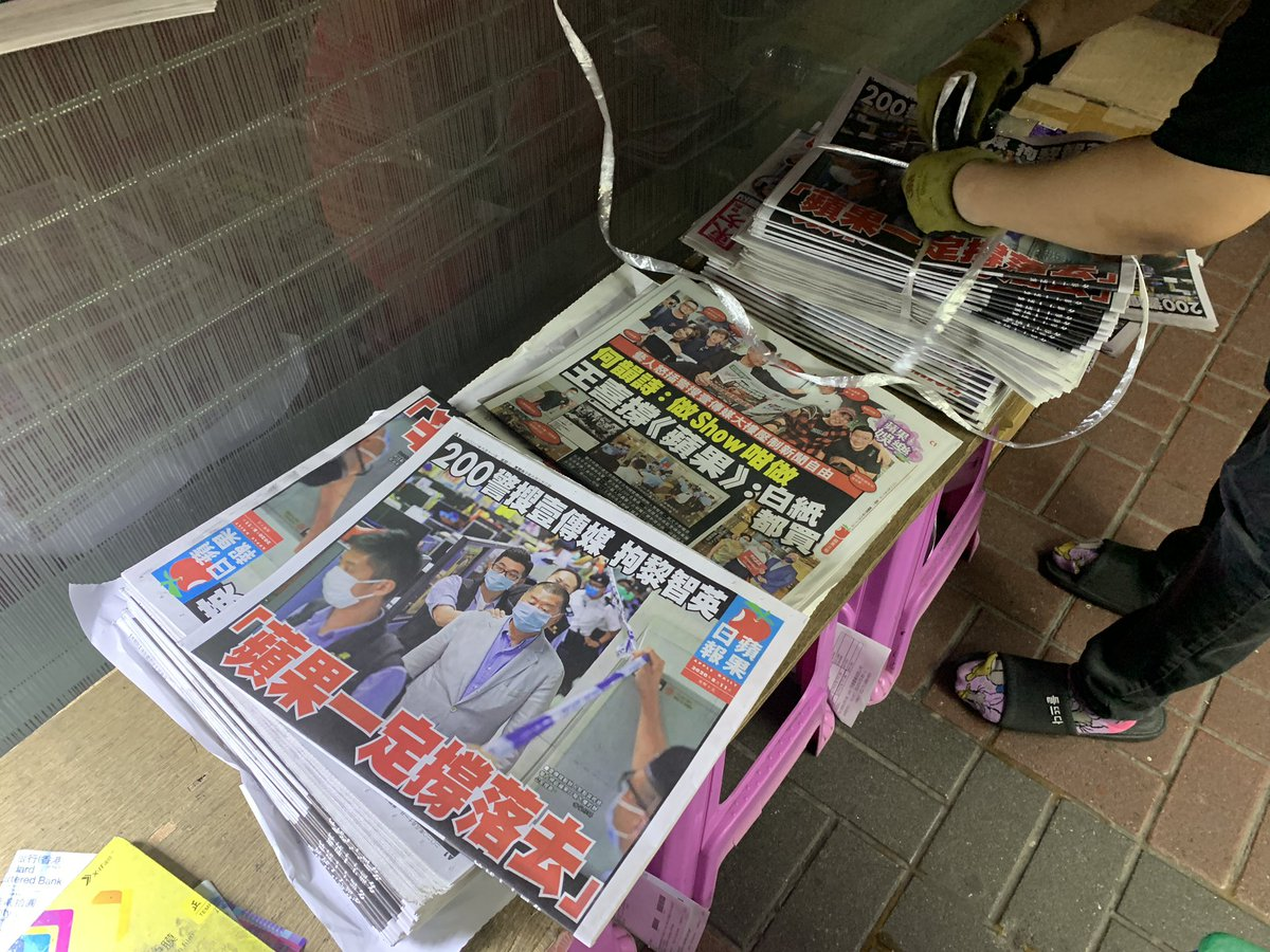 It's 3am in Hong Kong. First round of Apple Daily newspapers have almost sold out in Mong Kok. People are waiting for the second round to arrive. Hong Kongers are unstoppable. #PressFreedom https://t.co/YbL8tOKsiT