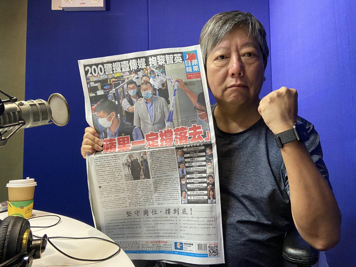 中共出動200警力去執行國安法,拘捕黎智英同埋蘋果日報嘅高層係要摧毀新聞自由言論自由,製造白色恐怖。撐香港人的聲音#撐蘋果日報#SupportAppleDaily#WeNeed#AppleDaily