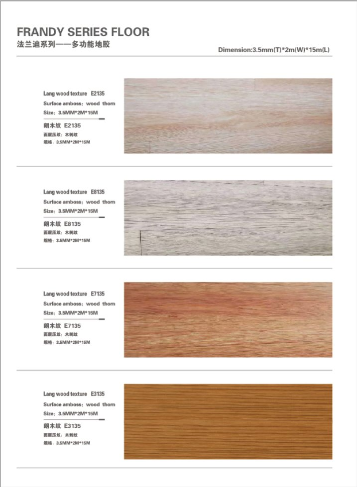 wooden pattern PVC flooring for home ,office , school , tecnology musuem  thickness : 3.5mm  please contact with more orders . pic.twitter.com/bEd9iKYkLJ