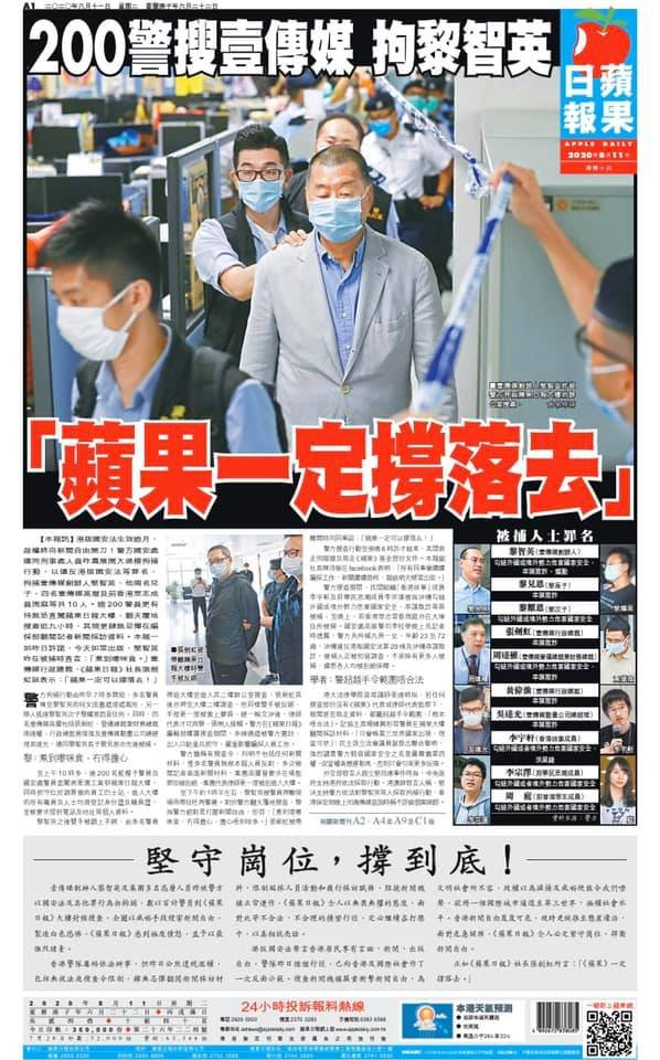 Apple Daily has printed 550k copies on Tuesday – up from 70k copies – as it urged supporters to purchase copies on its Facebook page. The front page featured an image of police arresting @JimmyLaiApple and the headline Apple Daily must maintain its operations.