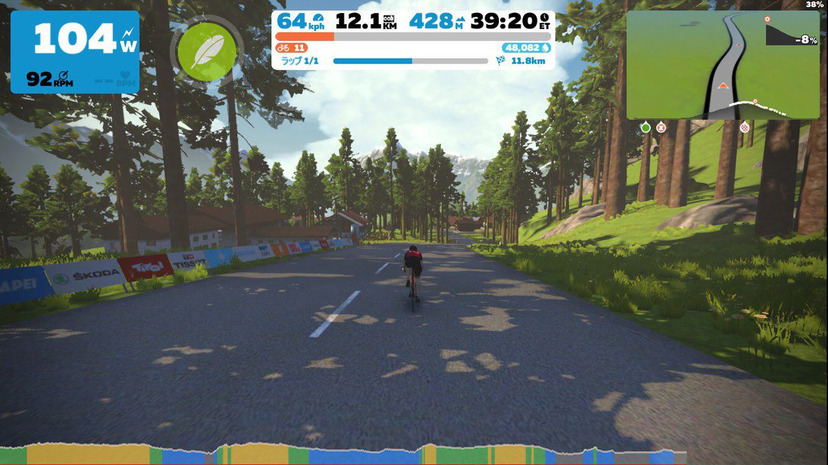 test Twitter Media - I enjoyed virtual cycling at Innsbruck on #gozwift https://t.co/WUHDR68SAF