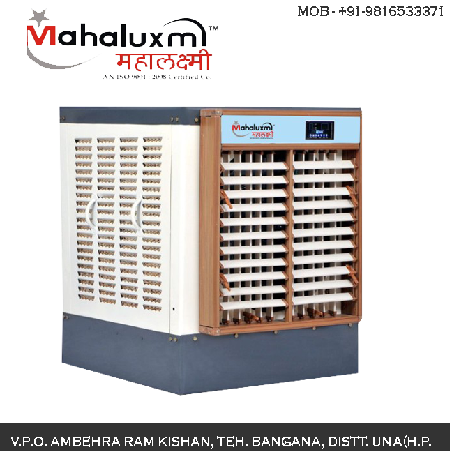 Electronics Company In Himachal. Best Cooler Company In Himachal or More Information:- http://www.mahaluxmiindustries.in  #electronics #technology #tech #engineering #iphone #gadgets #electronic #arduino #electrical #instagood #gadget #instatech #robotics #smartphone #apple #raspberrypipic.twitter.com/qAJCwPSYD8