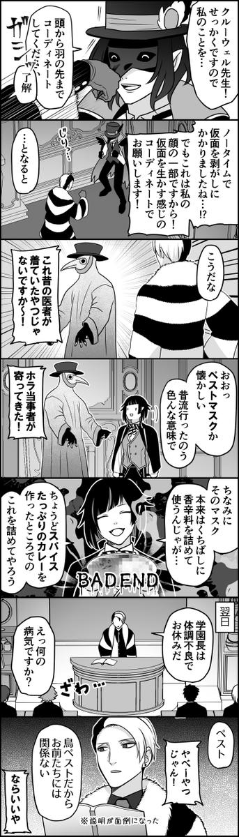 伊東@新刊委託中さんの投稿画像