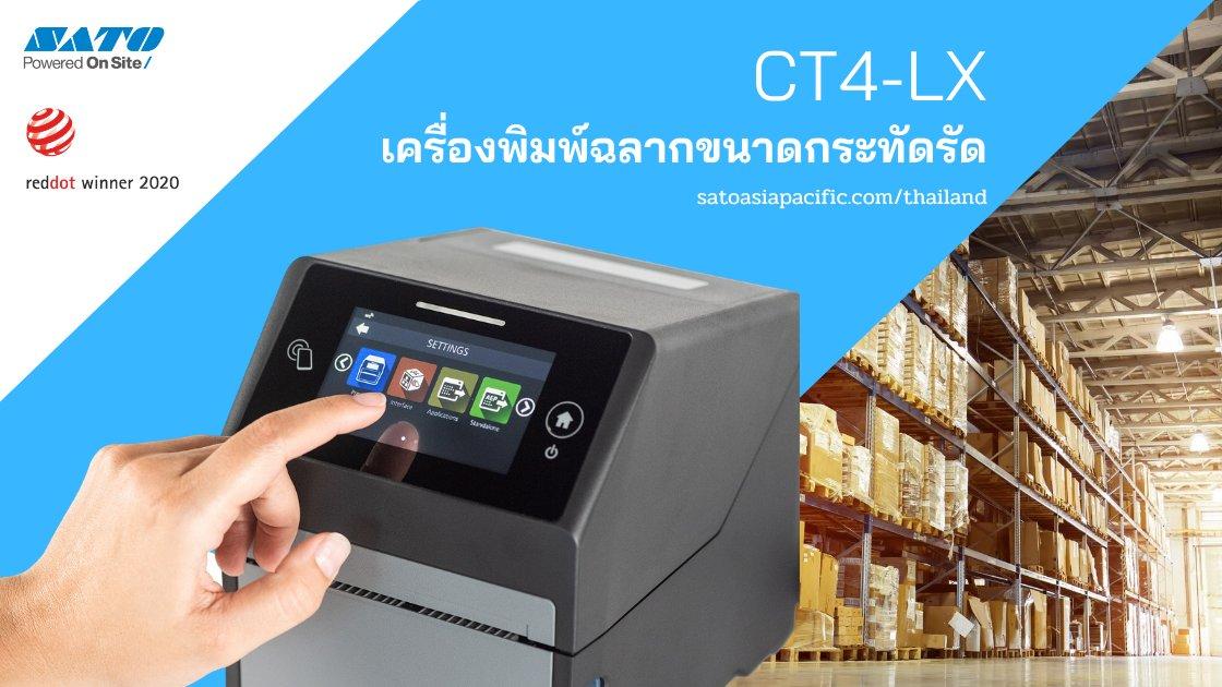 9 คุณสมบัติเด่นของ #เครื่องพิมพ์บาร์โค้ด และฉลาก CT4-LX รุ่นล่าสุดของ SATO   ดูข้อมูลเพิ่มเติมได้ที่ https://satoasiapacific.com/thailand/th/product/ct4-lx-6/… สอบถามข้อมูลเพิ่มเติมได้ที่ 02 736 4460 #333 หรือ marketing-stc@sato-global.com  #IoT #informationtechnology #BigData #labels #printing #satopic.twitter.com/12DRXgixYV