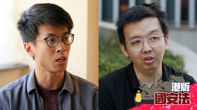 今次拘捕行動針對建制以外的公民及其家人,尤其過份,強調中共透過針對香港最大的反對陣營媒體,有系統地「肢解」香港的新聞自由為重要警號,加上特區政府已就外媒入境申請作出審查,「我們正實時見證一道新鐵幕的出現」 bit.ly/33Lvxyj