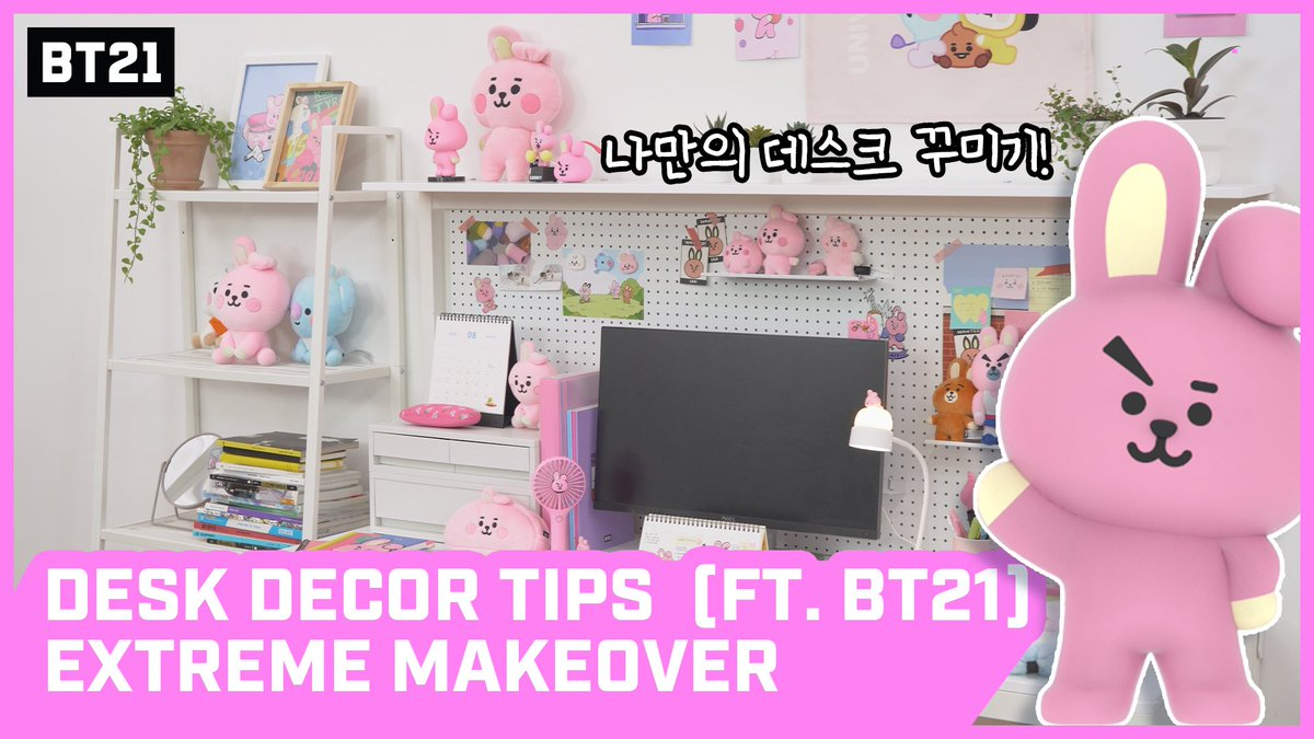 A desk set-up with help from BT21?!   We never want to leave.   Check out the desk shake-up with neat BT21 products!   https://lin.ee/2FQtDLf/hntj  #Desk #Decor #Setup #Organizing #Tips #Hacks #Interior #BT21pic.twitter.com/JSn7CMtdD3