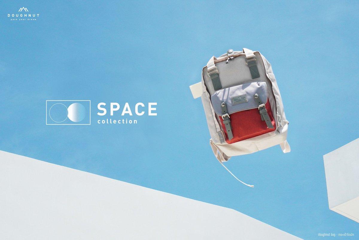 วันนี้เอา MACAROON CLASSIC - SPACE  รุ่นใหม่ มาอวดหน่อยค่า ด้วยโทนสีที่ดูคุมโทน แมทช์ได้ง่าย และเข้าได้ทุกลุค แค่สะพายก็ดูเท่ห์แล้ววว ราคา 2,590 บาท   รับชม Shopee Mall คลิก : http://bit.ly/2OzdEt5  รับชม Lazada Mall คลิก : http://bit.ly/2NYXhGRpic.twitter.com/p83j9URhRb
