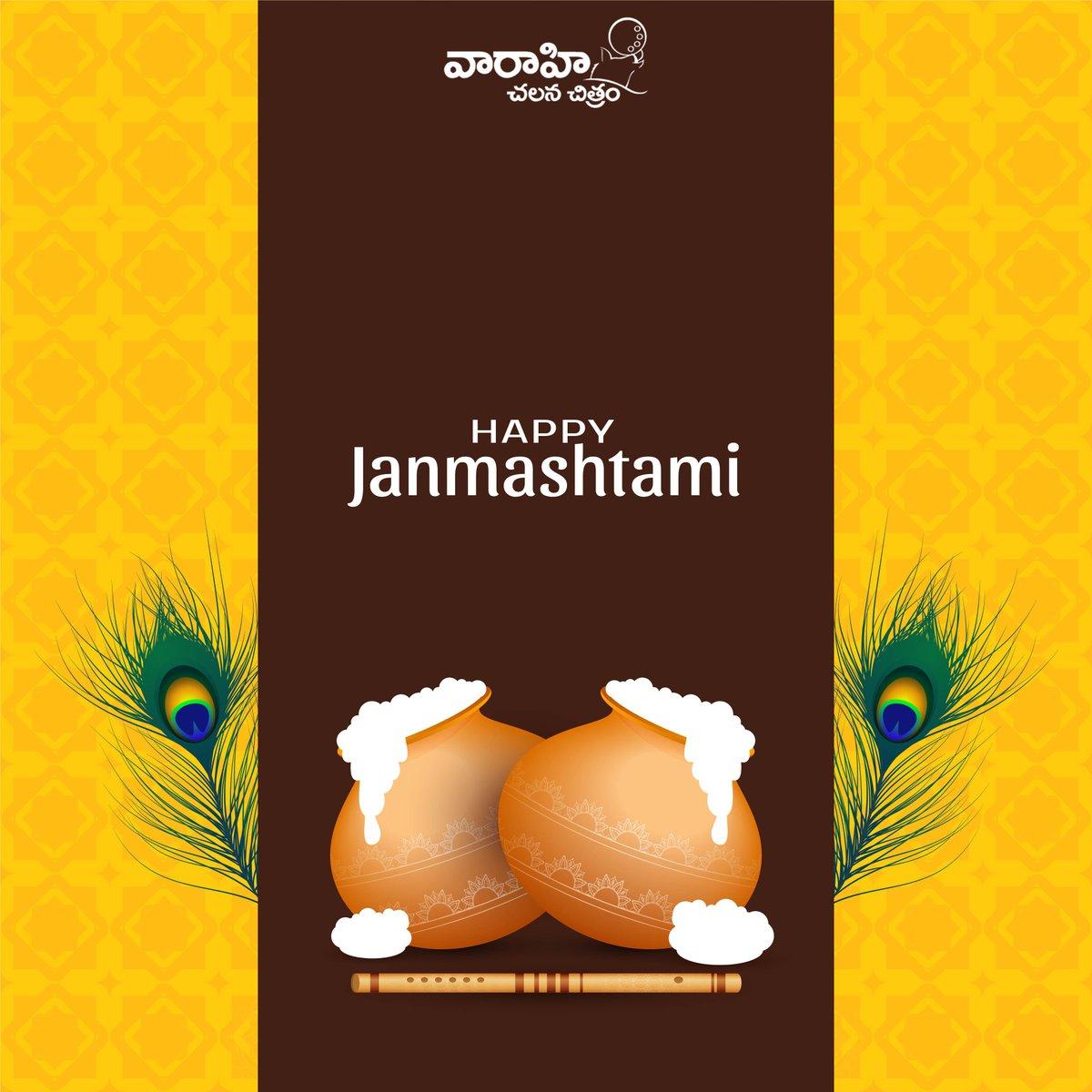 On the auspicious day of Shri Krishna Janmashtami, wish you and  your family love, light, happiness, laughter, wealth and good health.   #KrishnaJanmashtami https://t.co/ERMYUNgU45
