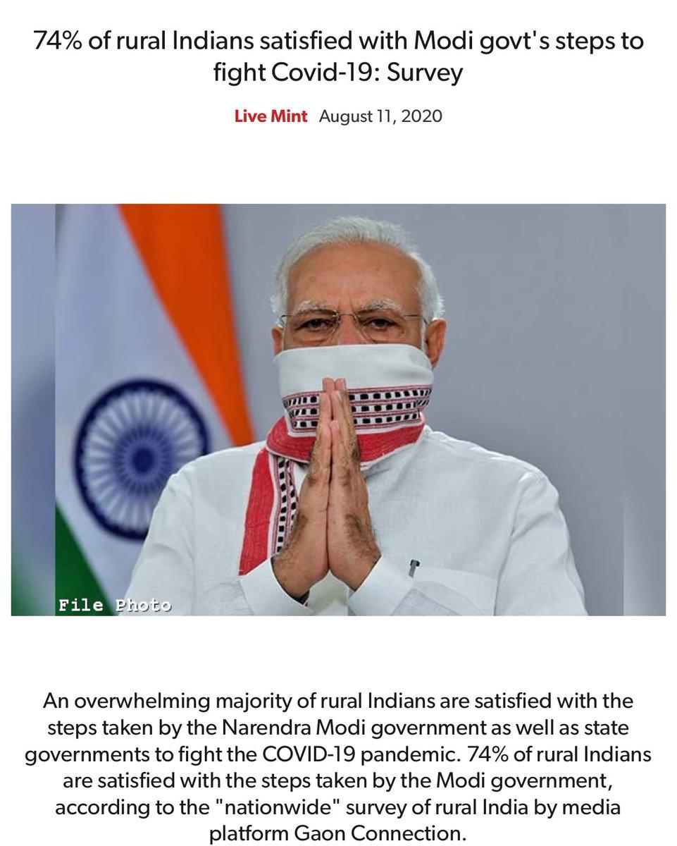 74% of rural Indians satisfied with Modi govt's steps to fight Covid-19: Survey https://t.co/uLZWZjGZBB  via NaMo App https://t.co/yFzKltM77Q