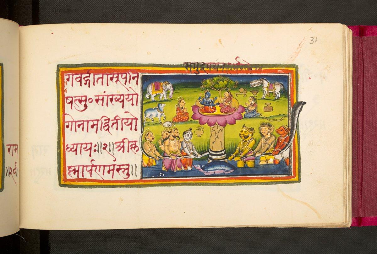 A 19th century illustrated copy of the Bhagavad Gita (Or.13758) from the Aurangabad district of Maharashtra #Hinduism #BhagavadGita  https://www.bl.uk/collection-items/bhagavad-gita-or-13758…pic.twitter.com/hGjiDqoqSs