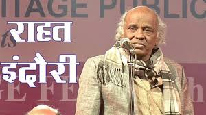 """I still remember when you came to Aurangabad for a function ....  And you got a standing ovation for 5 mins....  India has lost a """"Precious Gem"""" today  #RahatIndori #riprahatindoripic.twitter.com/ZPoOTCFp6J"""