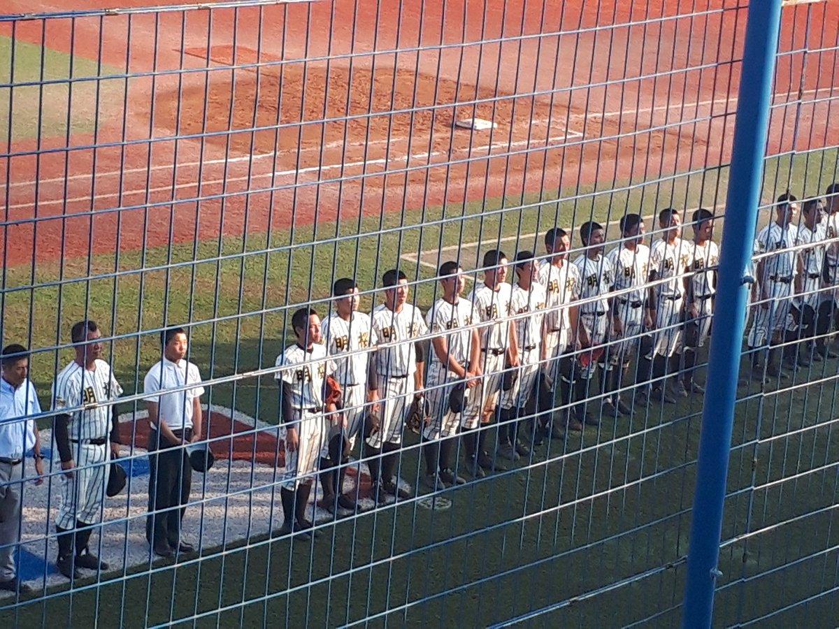 野球 速報 高校 東北