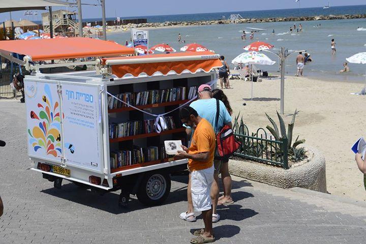 😍🏖📚 Muchas playas quieren #bibliotecas, pero pocas las consiguen   🔗 https://t.co/arpNnVm3gT  🏝 #Biblioplaya 📚 #Libros 📖 #Lectura https://t.co/zKrGzIlOHx