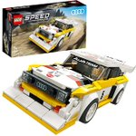 Image for the Tweet beginning: LEGO 76897 Speed Champions Audi