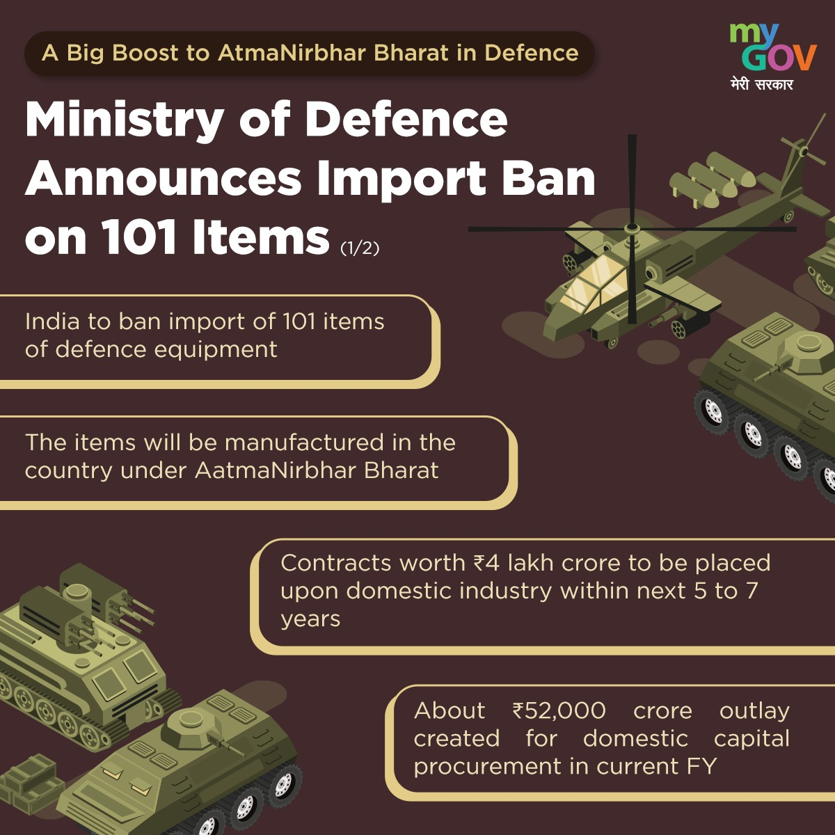A big boost to #AatmaNirbharBharat in the Defence sector! @DefenceMinIndia announces import ban on 101 items. Take a look! https://t.co/QmUuaQdA8m
