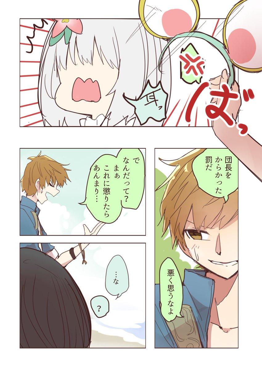 北郎さんの投稿画像