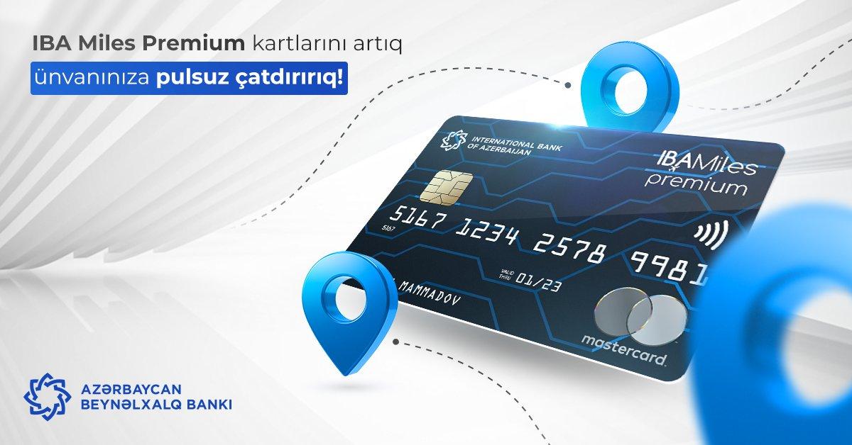 Bu, səyahətsevərlər üçün lap göydəndüşmədir! IBA Miles Premium kartları artıq ünvana ödənişsiz çatdırılır. Siz sadəcə sifariş edin, biz kartınızı gətirək. Yeni kartınızla xoş səyahətlər! https://t.co/yhSdV1rBEk #ABB #AzərbaycanBeynəlxalqBankı #IBAMiles https://t.co/kCx9weYCdp
