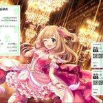 Image for the Tweet beginning: 🏇 アナタの心に  しゅがしゅがはーと❤️ 先週の新潟競馬 #高田城特別 での