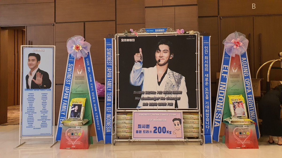 """Siwon Yacht Expedition Support ELF Indonesia with @siwonest_com sent 200kg Rice wreath for supporting our @siwonchoi  """"AGUNG OPPA FIGHTING!"""" for today presscon! Photo source @kckelfhk  Fanart by our lovely @eiicharu 💙 https://t.co/UJY55po9xL"""