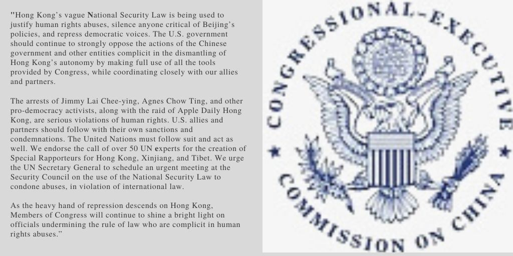 Statement by @CECCgov Commissioners about the recent arrests in #HongKong of #JimmyLai, #AgnesChow, and other pro-democracy advocates. cecc.gov/media-center/p…