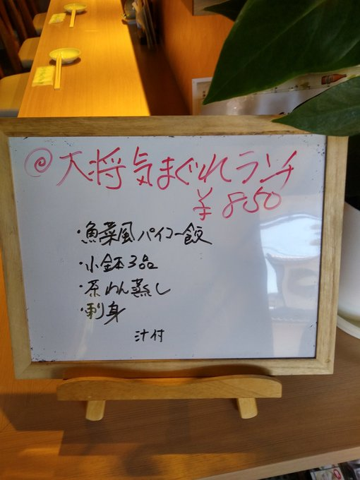 gyosaishin721の画像